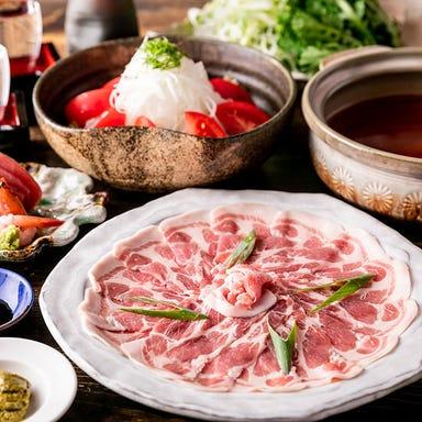 活菜厨房【和食】 然 大手町店 こだわりの画像
