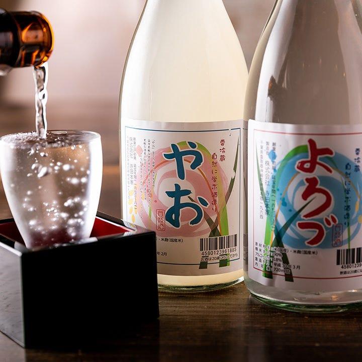 自然酒と日本酒を存分に味わえる