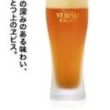 贅沢な「琥珀ビール」