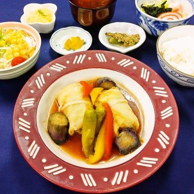 和食・割烹 彩旬 アパホテル金沢駅前 コースの画像