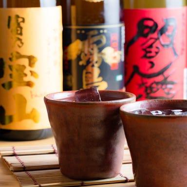 個室肉炉端居酒屋 九州 うまか屋 赤羽店 メニューの画像