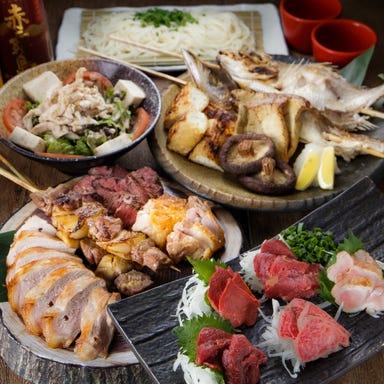 個室肉炉端居酒屋 九州 うまか屋 赤羽店 コースの画像