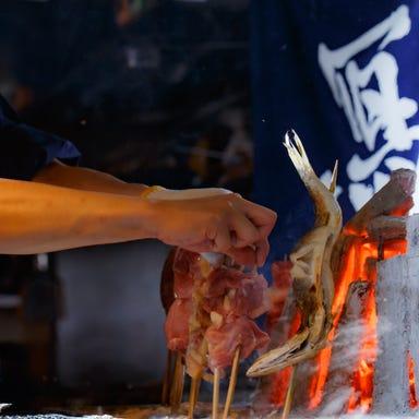 個室肉炉端居酒屋 九州 うまか屋 赤羽店 こだわりの画像