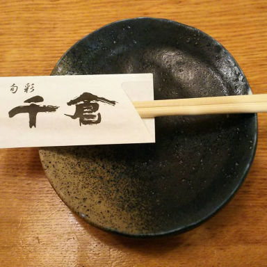 千倉  コースの画像