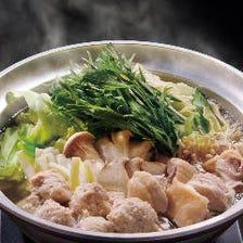 鶏ガラと野菜で採った琥珀スープ