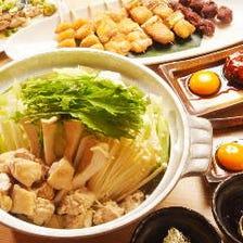 旬食材料理から自慢の焼鳥&水炊きも