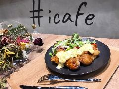 #.icafe 桂浜店