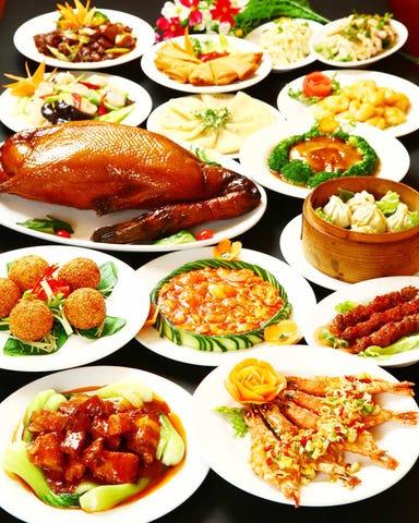 中華 食べ飲み放題 福来門 高円寺  コースの画像