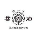醤油・味噌【石川県輪島】