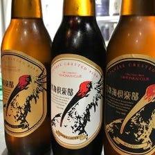 奥能登ビール各種 330ml瓶