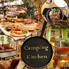 Camping Kitchen 立命館大阪いばらきキャンパス