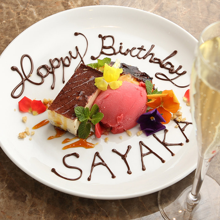 お誕生日や記念日には、サプライズプレートでお祝いを♪
