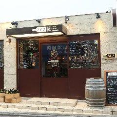 船橋 ワイン食堂 862