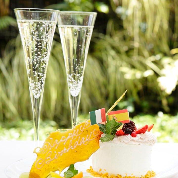 ちょっと特別なお祝いや記念日はスパークリングワインで乾杯