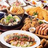 【宴会料理】 コース料理を堪能