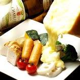 ラクレットチーズ【北海道花畑牧場】