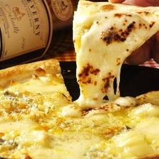 クアトロフォルマッジ(4種チーズピザ)