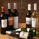 《上質ワイン》 世界各国より厳選。ボトル1本2,500円(税抜)~