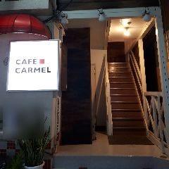 カーメルカフェ