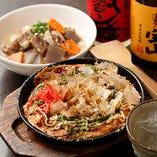 【逸品料理】 お酒が進む美味しい料理をご用意いたします!