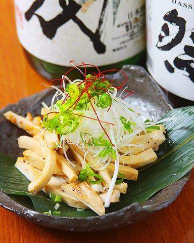 津山城下町居酒屋 KITAYAMA ~キタヤマ~ メニューの画像