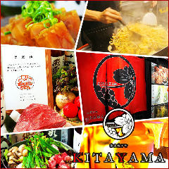 Tsuyamajokamachiizakaya KITAYAMA