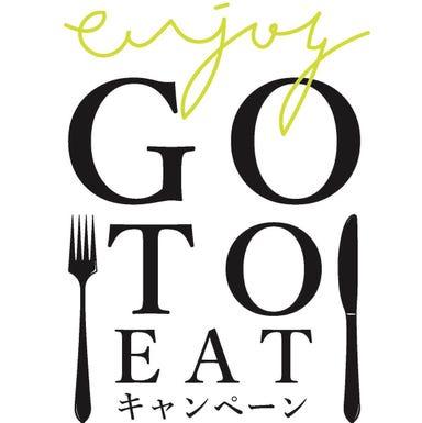 食洞空間 和楽(やわらく) 広島本店 メニューの画像