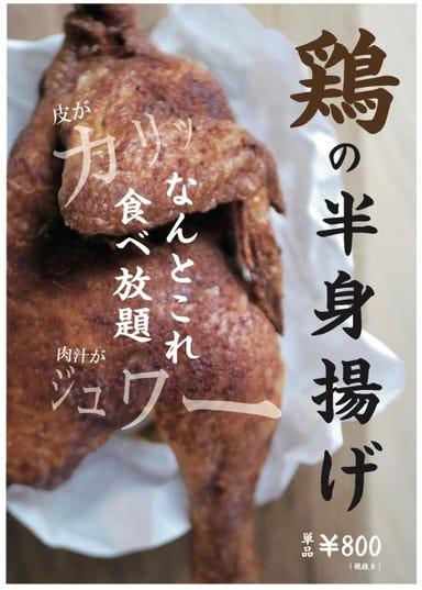 食洞空間 和楽(やわらく) 広島本店 こだわりの画像