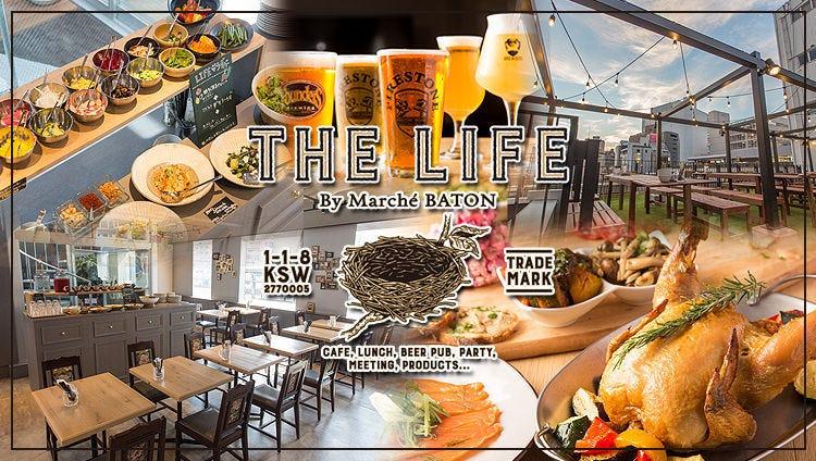 自家製ソーセージと樽生クラフトビール THE LIFE