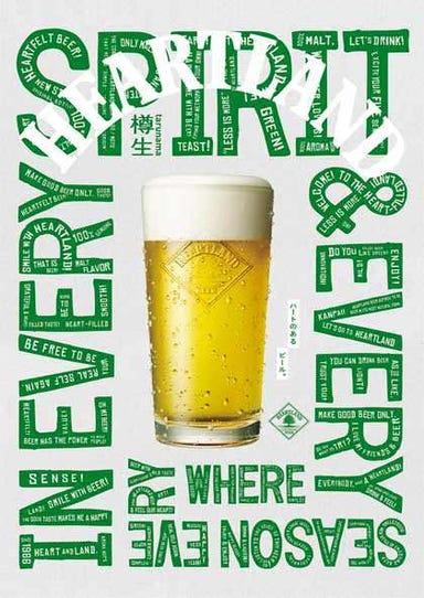 自家製ソーセージと樽生クラフトビール THE LIFE メニューの画像