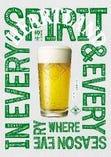 ビール&ドリンクバー