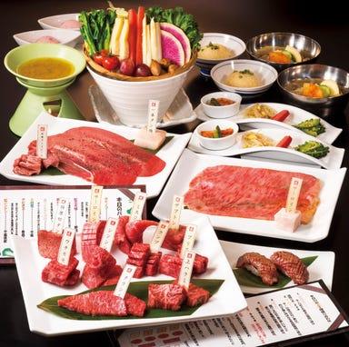 焼肉専科 肉の切り方 集会所  こだわりの画像