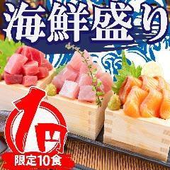 博多もつ鍋専門 食べ放題居酒屋 筍庭 横浜駅前店