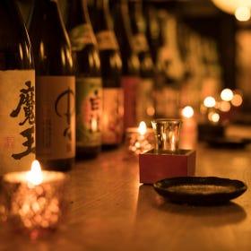 Aburinikuzushi Tabehodai Koshitsu Izakaya Ikkyusan Sannomiya