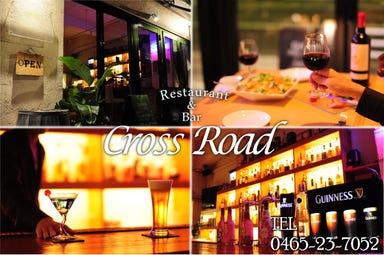 Cross Road  コースの画像