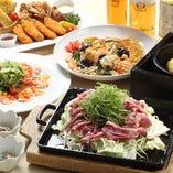 北海道の名物料理コース