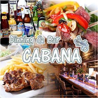 DINING&BAR CABANA