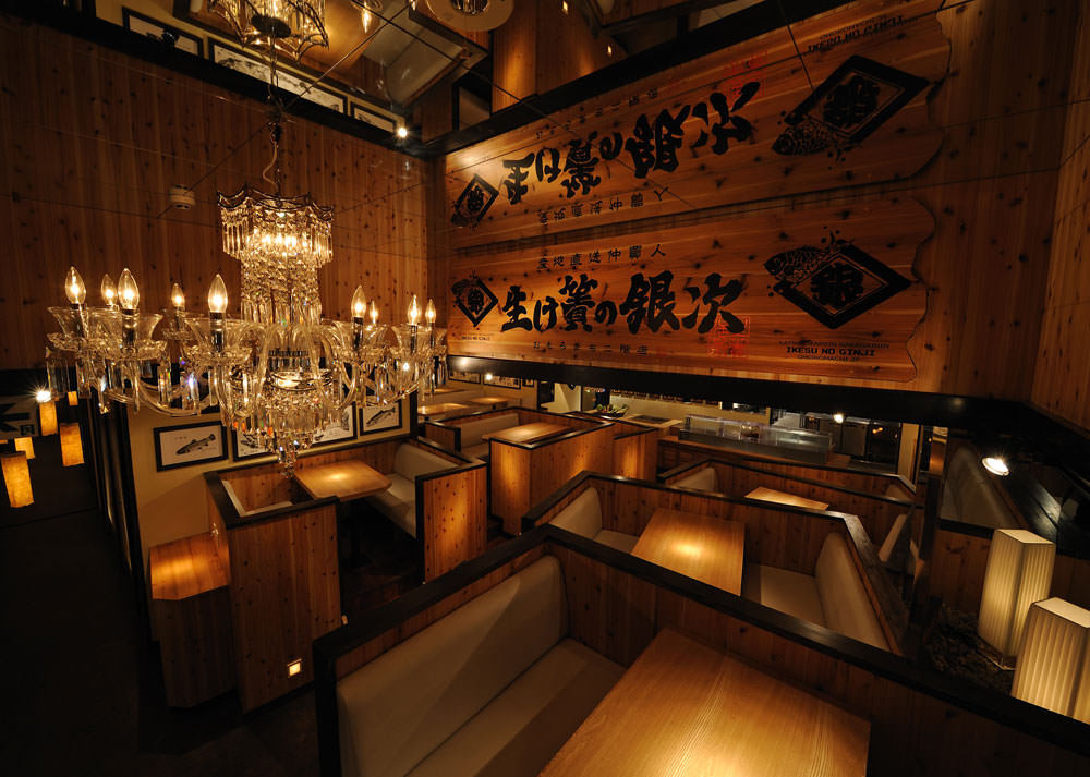 和食の生け簀の銀次の店内風景