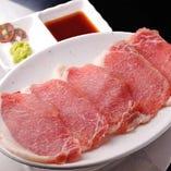 マンガリッツァ豚のロース〈食べる国宝〉