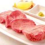 【仙台名物】厚切り牛タン