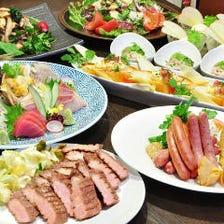 牛たんを味わうご宴会コースと定食