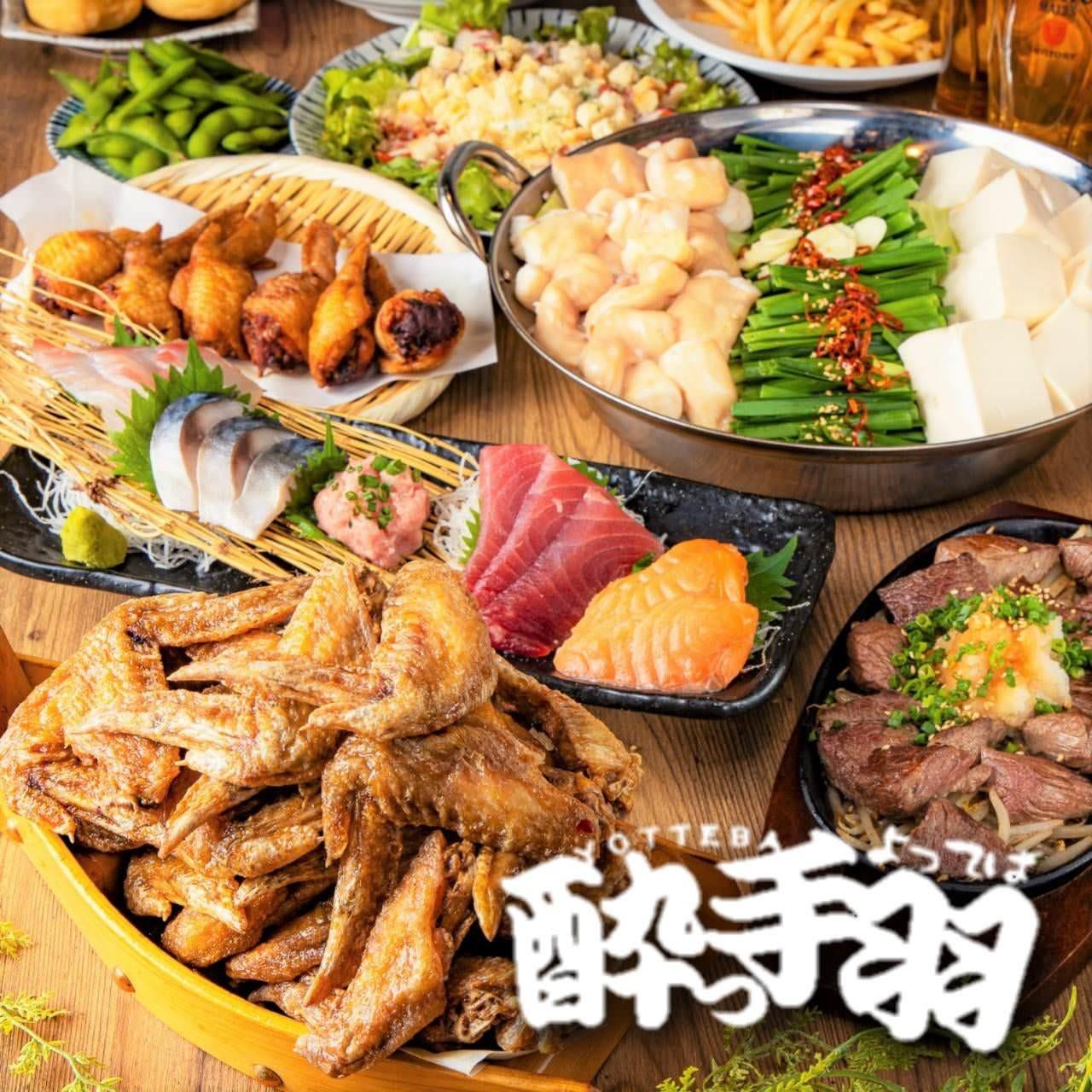 全116品食べ飲み放題 個室居酒屋 酔っ手羽 蒲田店