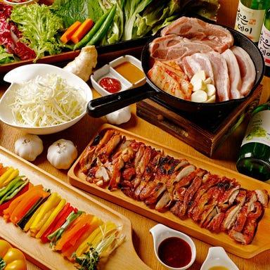 韓国料理 サムギョプサル サムシセキ 祖師ヶ谷大蔵店 こだわりの画像