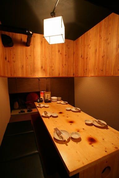 魚和食 浜菜虎(はまなこ)  店内の画像