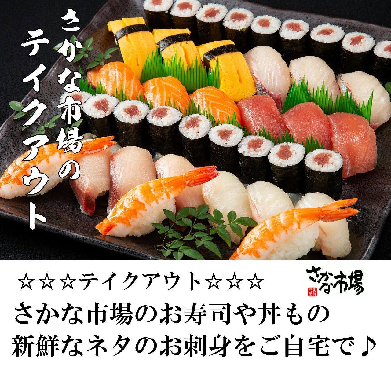 ランチにもぴったり寿司・刺身・丼物