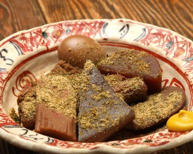 掛川食番楽 遠州屋 本店 コースの画像
