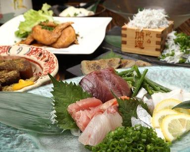 掛川食番楽 遠州屋 本店 こだわりの画像