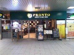 PRONTO 京成金町駅店