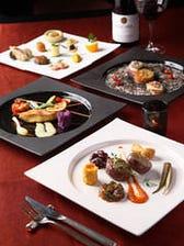 トルコ宮廷料理