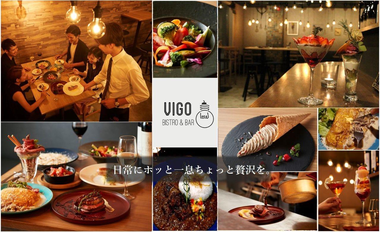 VIGO‐BISTRO & BAR‐ ヴィーゴ